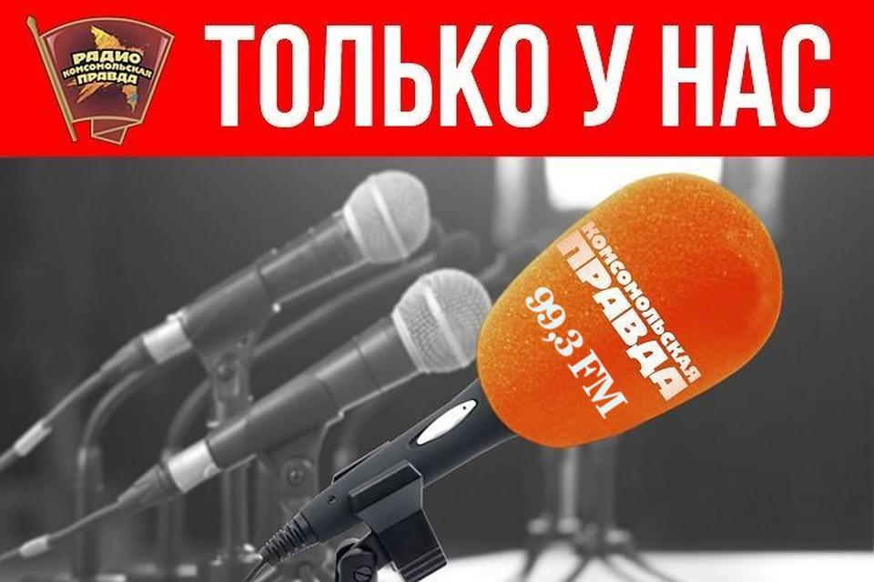Представитель Управления ГИБДД по Тверской области ответил на все вопросы жителей Твери и области