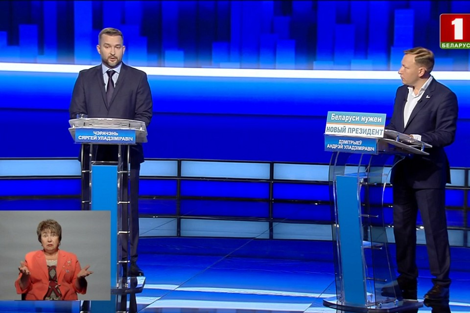 """Дебаты на телеканале """"Беларусь-1"""" Фото: стоп-кадр видеотрансляции."""