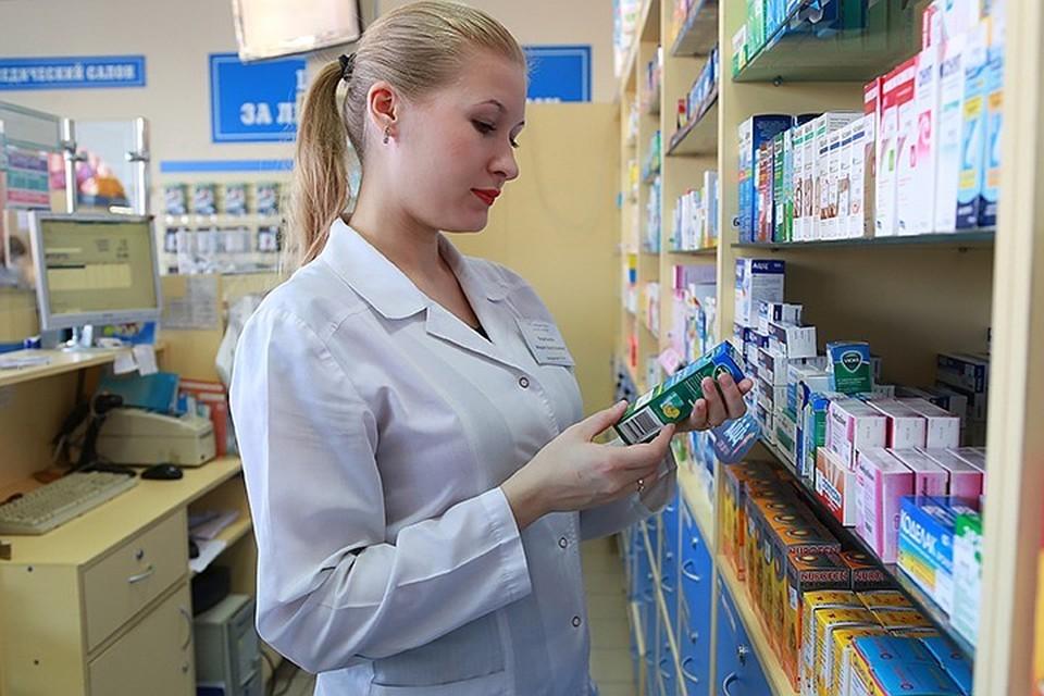 Маркировка лекарств позволяет отследить всю цепочку: от фармкомпании до конкретной аптеки.