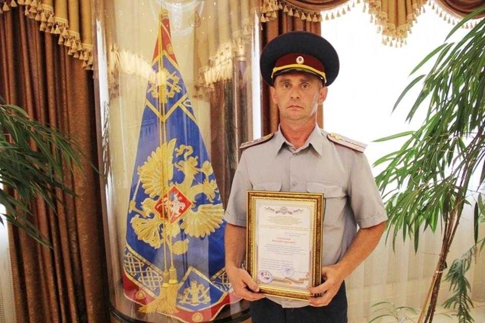 Капитан Виталий Васкевич спас из воды 13-летнего мальчика. Фото: ГУФСИН.