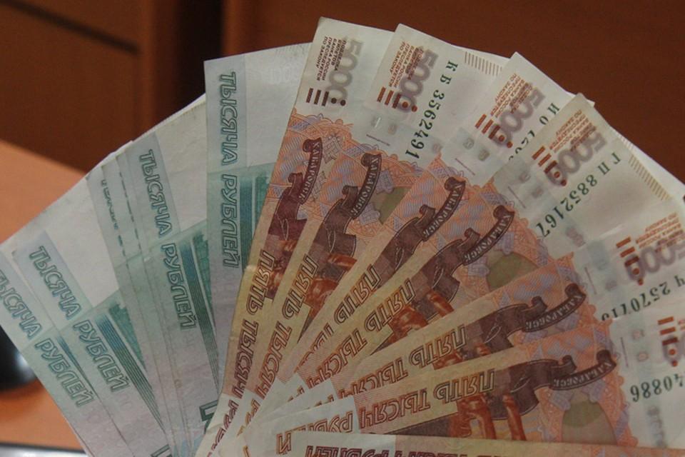 Сибирячка перевела на «безопасный счет» 300 тысяч рублей