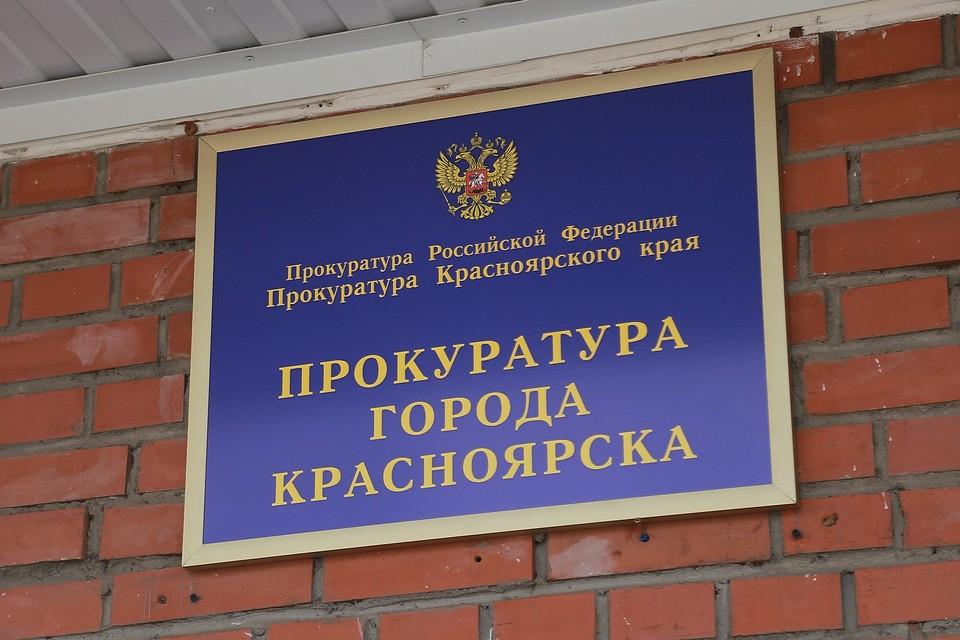Под Красноярском владельцы коттеджа лишили покоя своих соседей