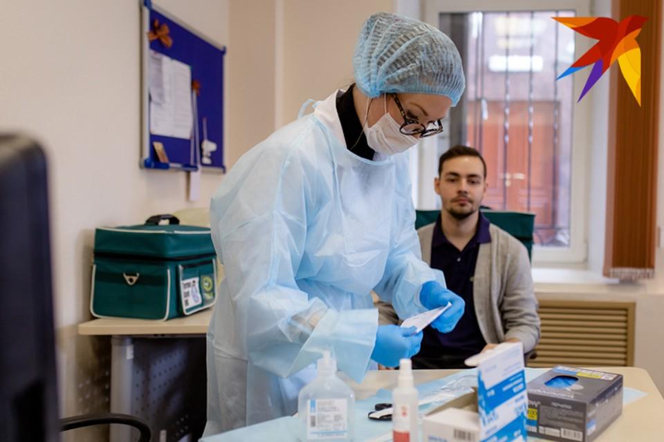 Узнать, переболели вы коронавирусом или нет, теперь доступнее, дешевле, быстрее и проще. Фото: Валерий Звонарев