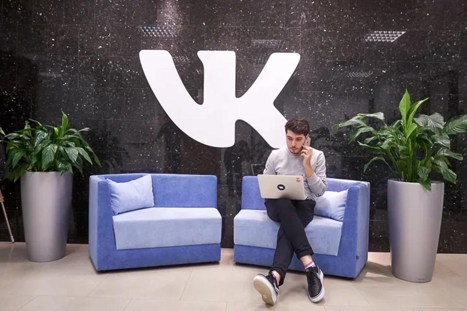 """Петербуржец требует через суд удалить свою страницу во """"Вконтакте""""."""