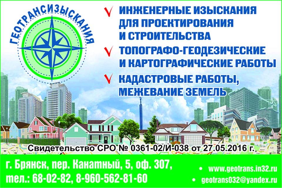 Высокий профессионализм сотрудников компании гарантирует высокое качество предоставляемых услуг.