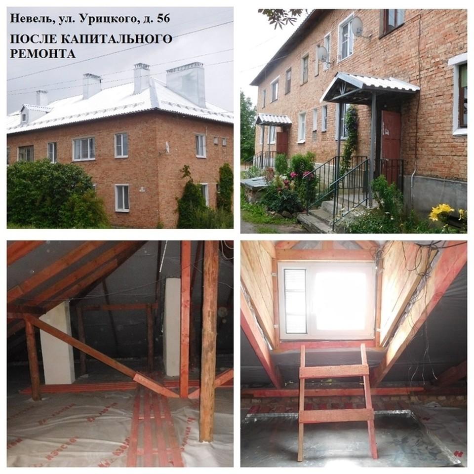 Фото: Фонд капитального ремонта Псковской области