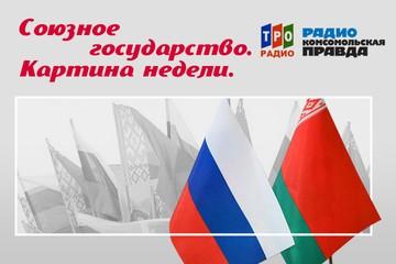 Разговор двух президентов Беларуси и России, БелАЭС готова к старту