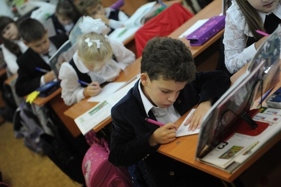 Учебный год 2020-2021 в Кузбассе: когда начнется и как будет проходить