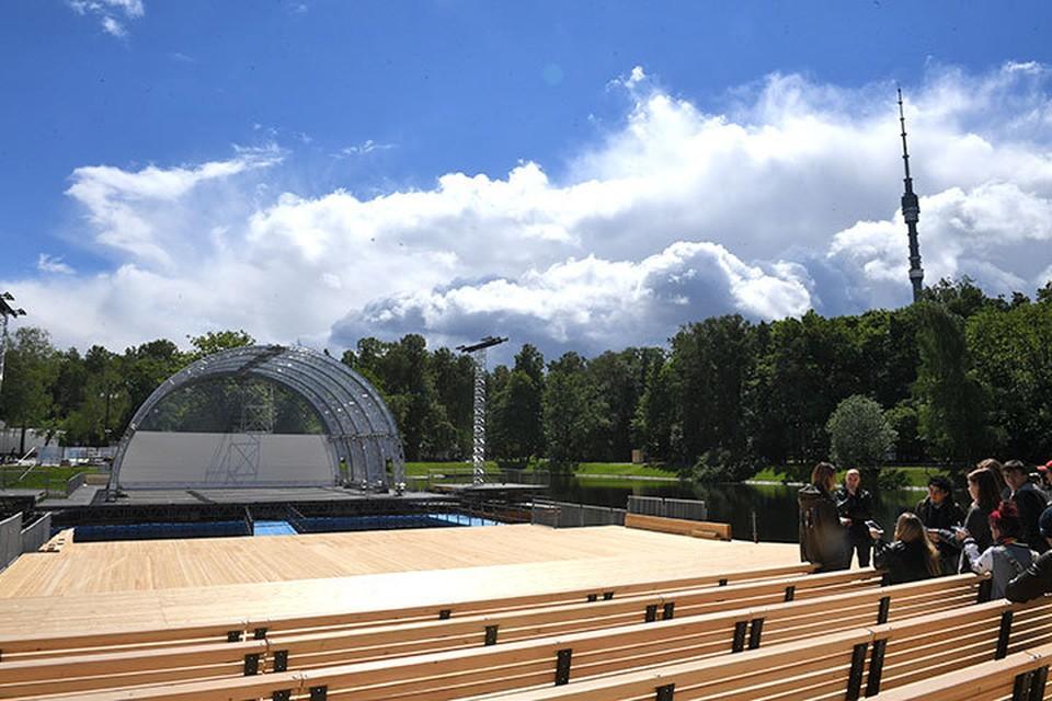 Скоро в Зеленом театре ВДНХ начнутся концерты