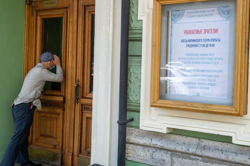 Несколько членов балетной труппы Мариинского театра заразились коронавирусом.