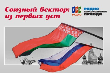 Владимир Мамонтов: Тихановская говорит вещи, которые к реальной жизни в Белоруссии не имеют отношения