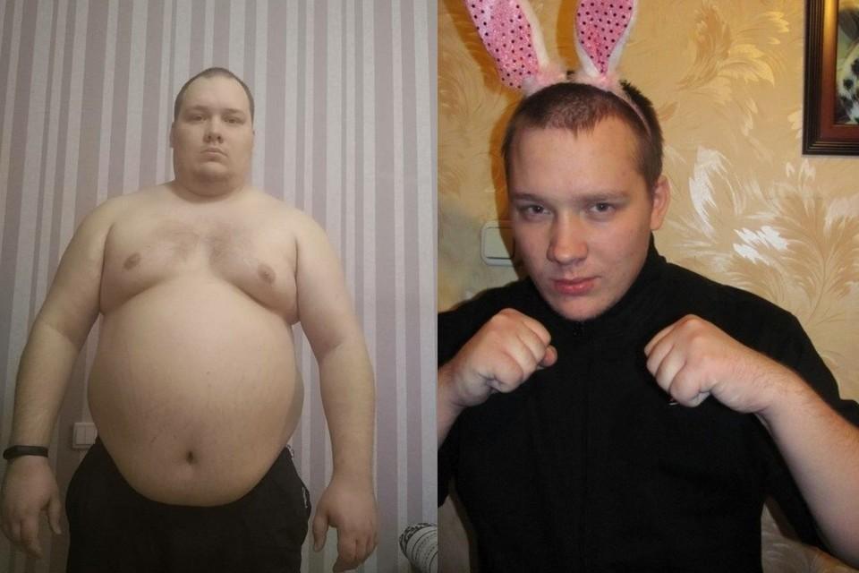Вячеслав смог похудеть за полгода. Фото: личный архив.