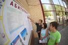 Первые итоги приемной кампании в вузы в Санкт-Петербурге в 2020 году: конкурс составлял 424 человека на место