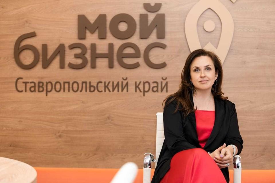 Елена Самарина, директор Фонда поддержки предпринимательства в Ставропольском крае.