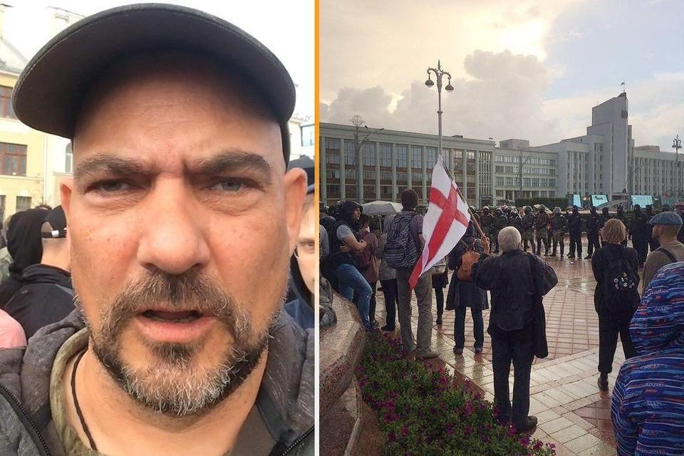 Дмитрий Стешин работал в Минске на акции протеста.