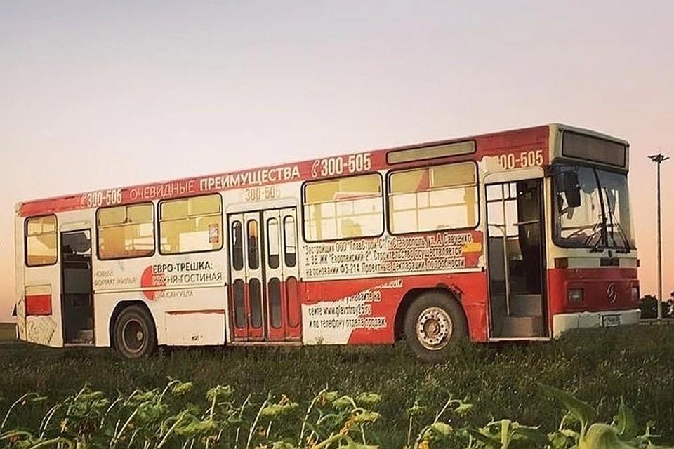 Автобус Фото: Павел Шило
