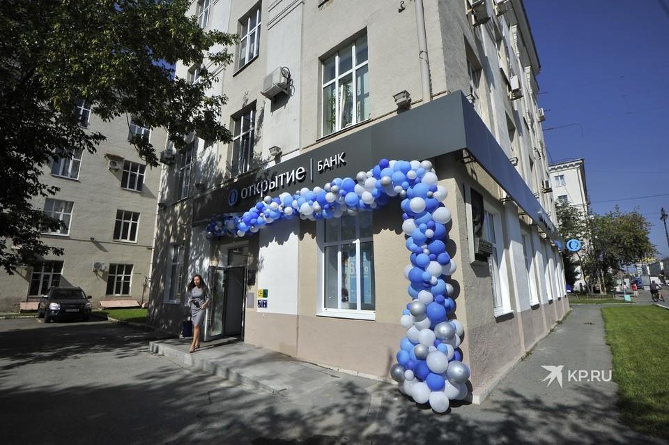 Обновлённый офис на «Свердлова».