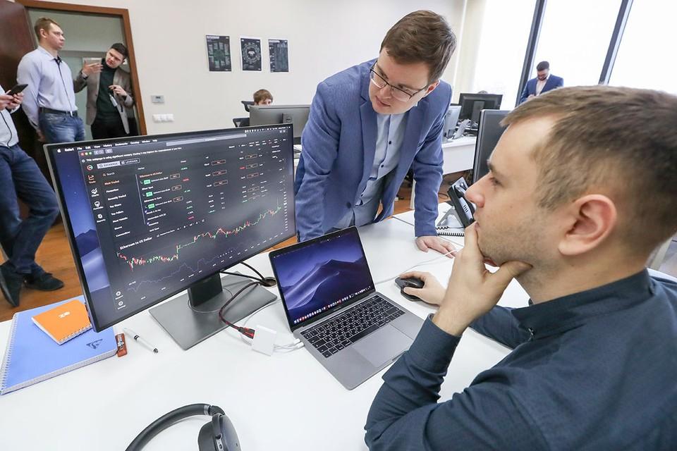 На крипто-бирже Парка высоких технологий в Минске. Фото: Наталия Федосенко/ТАСС