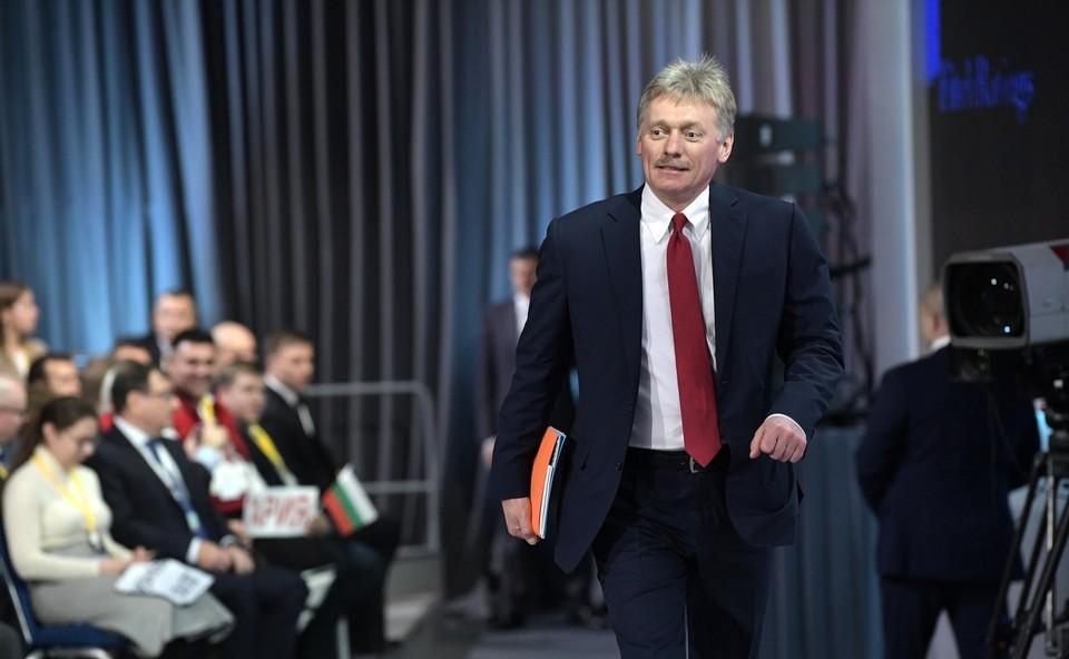 Песков прокомментировал отказ от русского языка при обучении на Украине