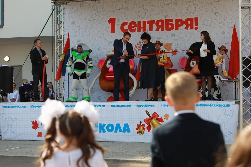 В Красноярске открылась самая крутая школа
