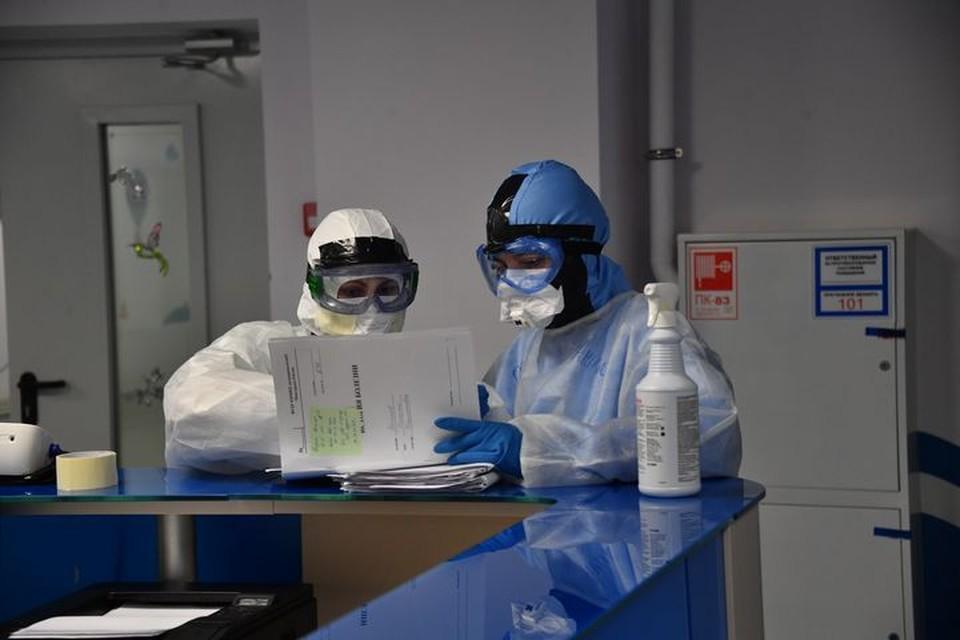 От коронавируса умерли еще три человека. Фото: архив КП