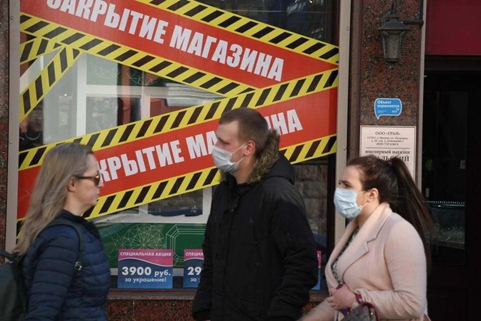 В Кузбассе нарушители режима повышенной готовности кузбассовцы заплатили 1,3 миллиона рублей