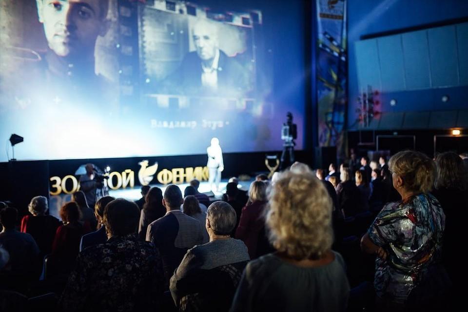 XIII Всероссийский фестиваль «Золотой Феникс» открыли в Смоленске. Фото: directorfest.ru.