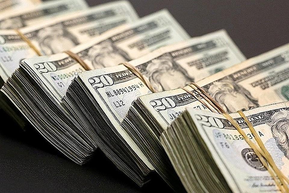 Бойкот доллара: Китай может отказаться от инвестиций в американские гособлигации