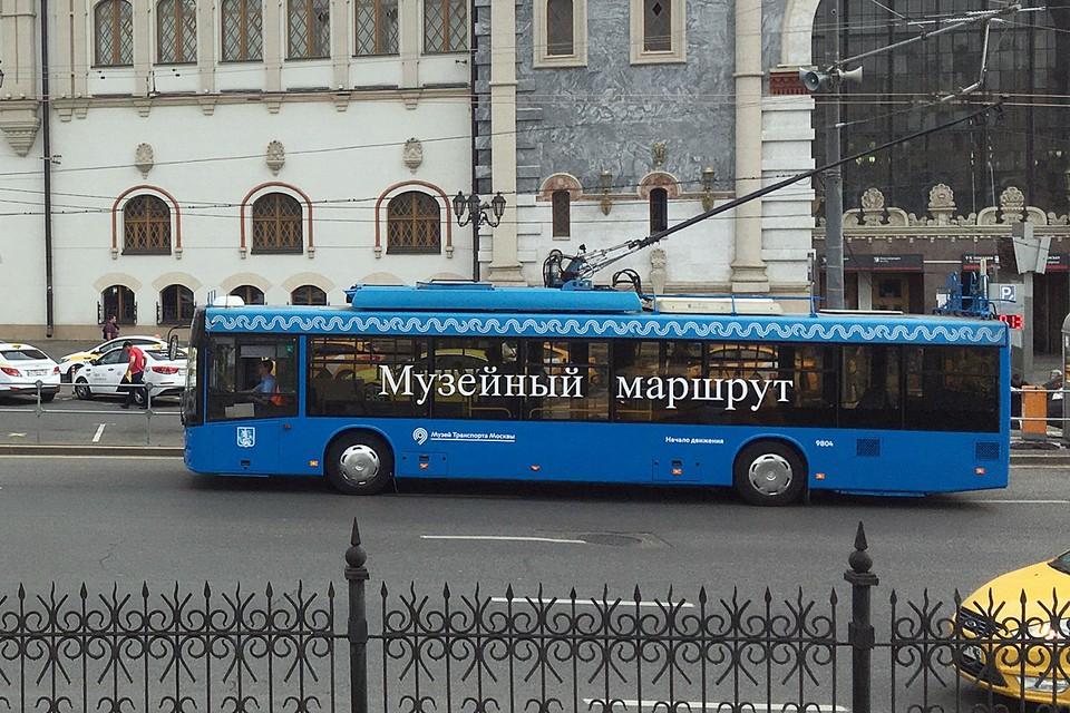 В ближайшее время вместо двух современных троллейбусов на линию выйдут ретромодели