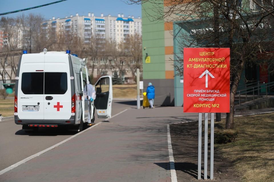 Коронавирус в Красноярске, последние новости на 10 сентября 2020.