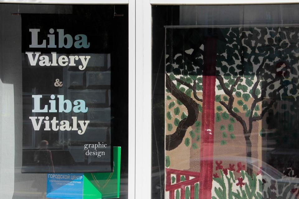 Посмотреть выставку художников может любой желающий. Достаточно прийти к волонтерскому штабу на Ленина,39 и заглянуть в витрины.