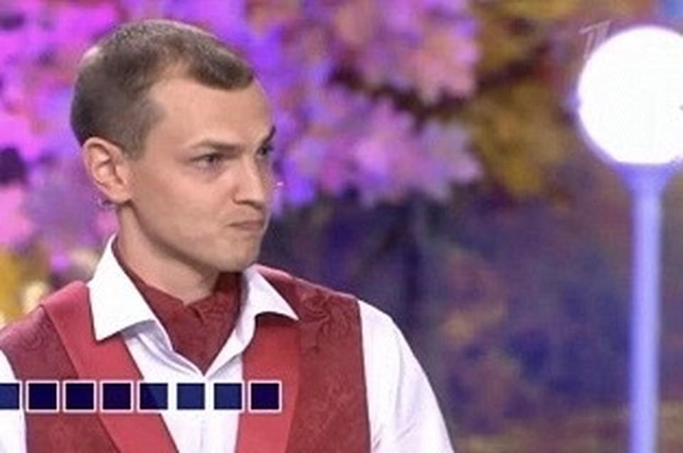 Александр Коростелев, побывавший в программе «Поле чудес»,поделился впечатлениями. Фото: 1tv.ru
