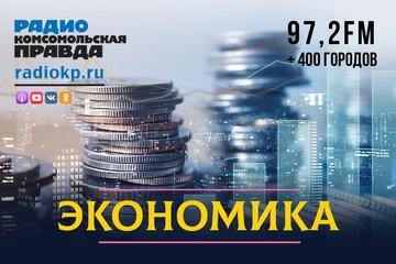 Что будет с Россией, если ввести единый базовый доход
