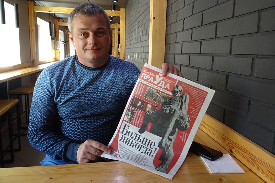 Примерно та же история происходит и со старшим преподавателем факультета журналистки БГУ Дмитрием Синявским.