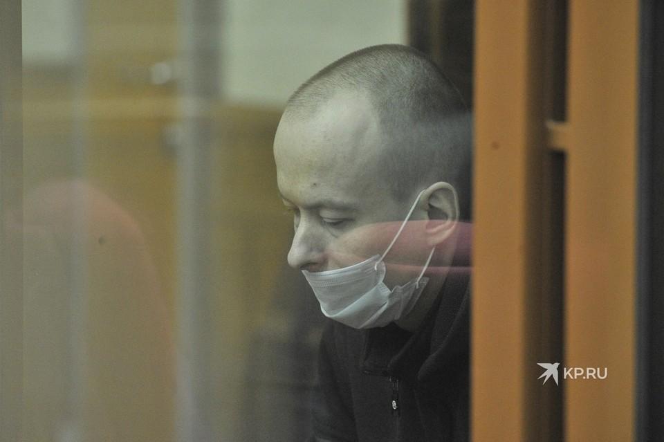Алексей Александров полностью признал свою вину