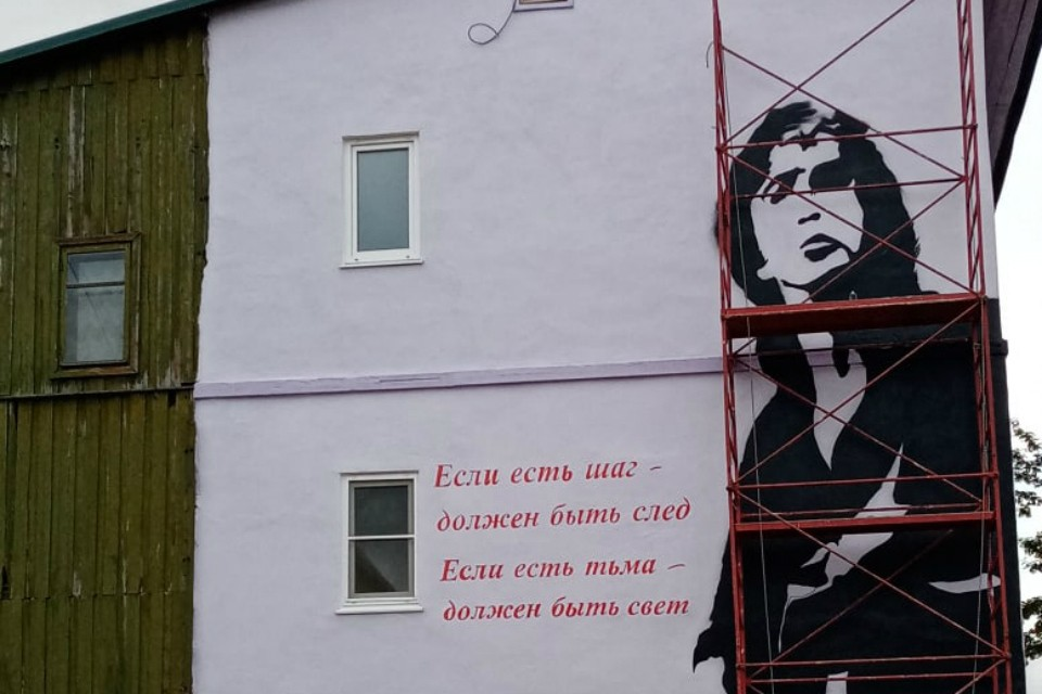Рисунок появился на улице 1-ой Линии. Фото: Оксана Коптева