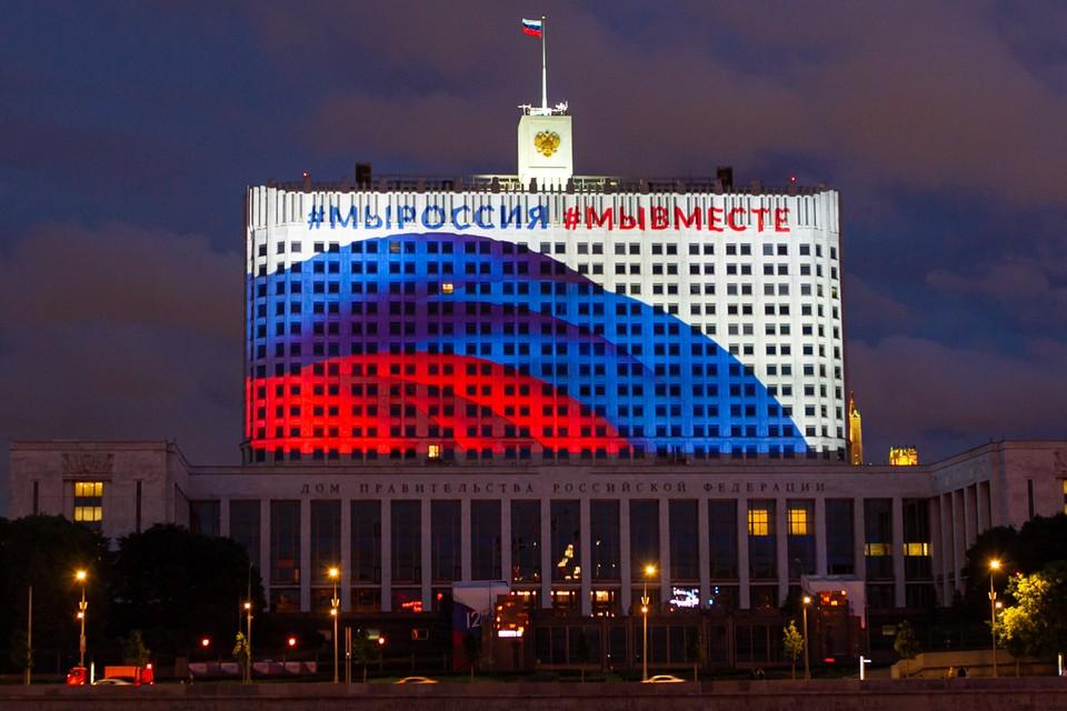 37% россиян уверены, что Россия и сегодня остается великой державой. 29% граждан России думают, что страна станет великой в ближайшие 15-20 лет