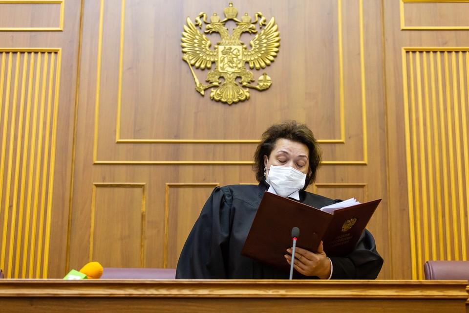 На суде мужчина признал свою вину