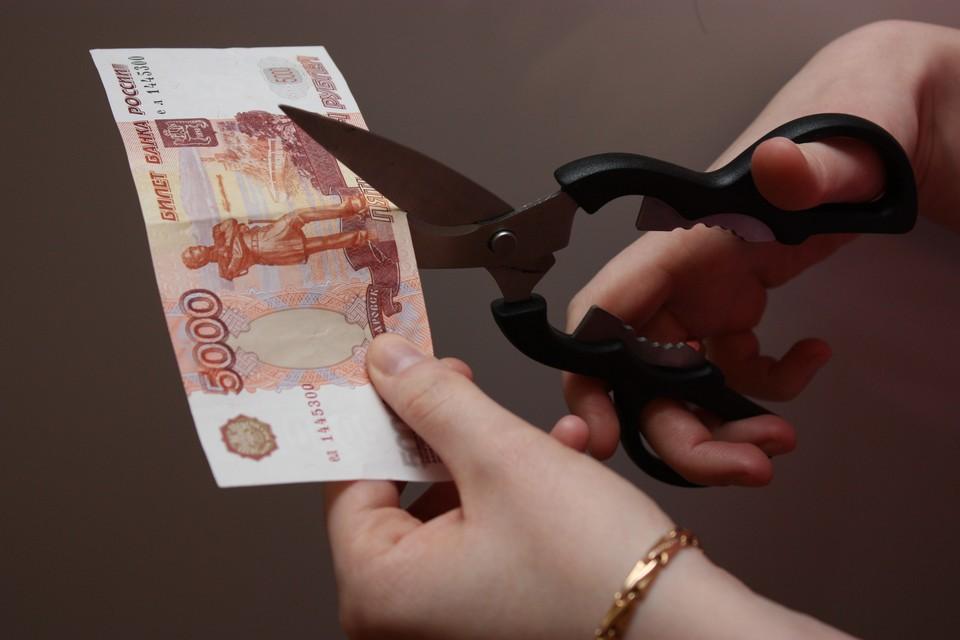 В России урежут зарплату ректорам вузов