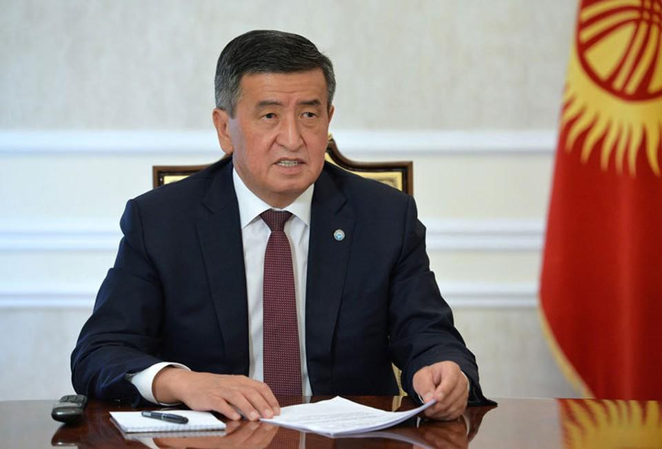 Сооронбай Жээнбеков рассказал о принятых мерах по борьбе с коррупцией.