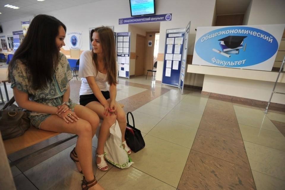 В Минобрнауки назвали 10 новых правил приема студентов в вузы