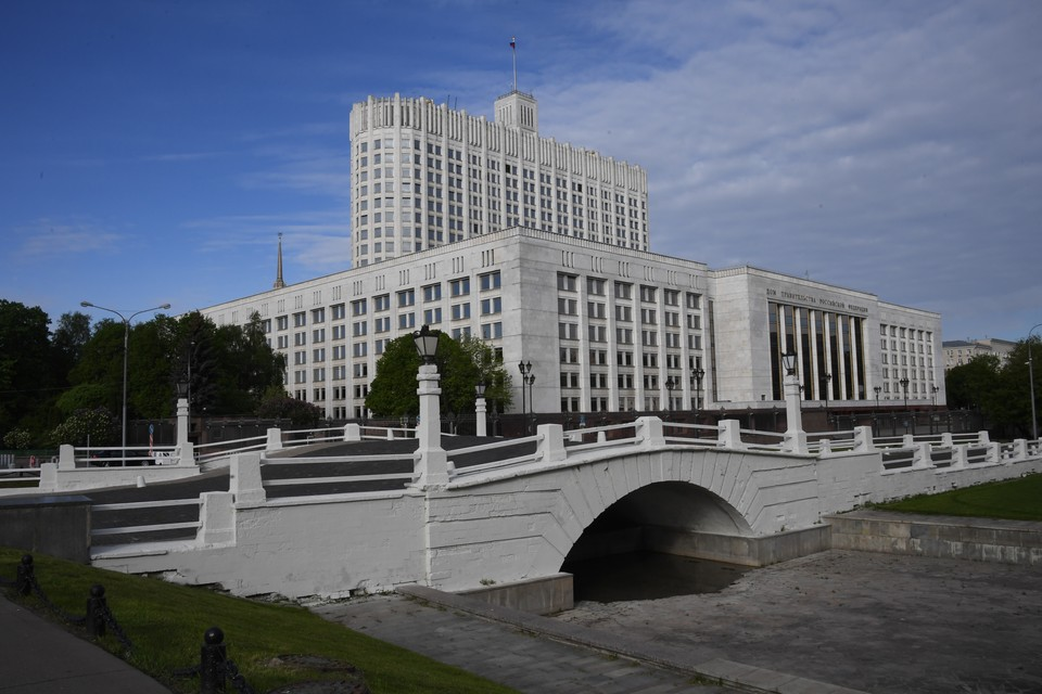 Дом правительства на Краснопресненской набережной