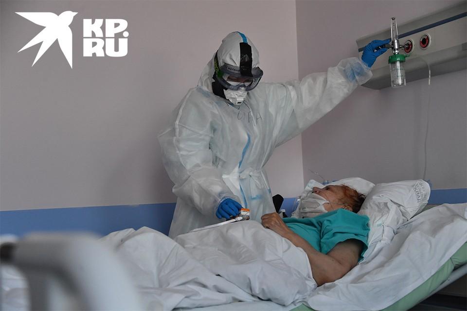 На искусственной вентиляции легких находятся 19 заболевших.