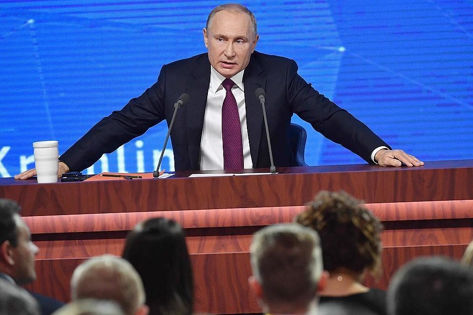 Путин назвал стратегическое оружие России