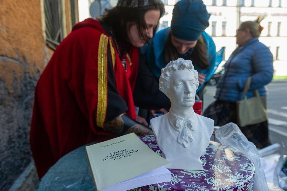 В Петербурге прошел литературный забег.