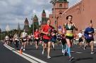 Московский марафон 19 сентября 2020: прямая онлайн-трансляция