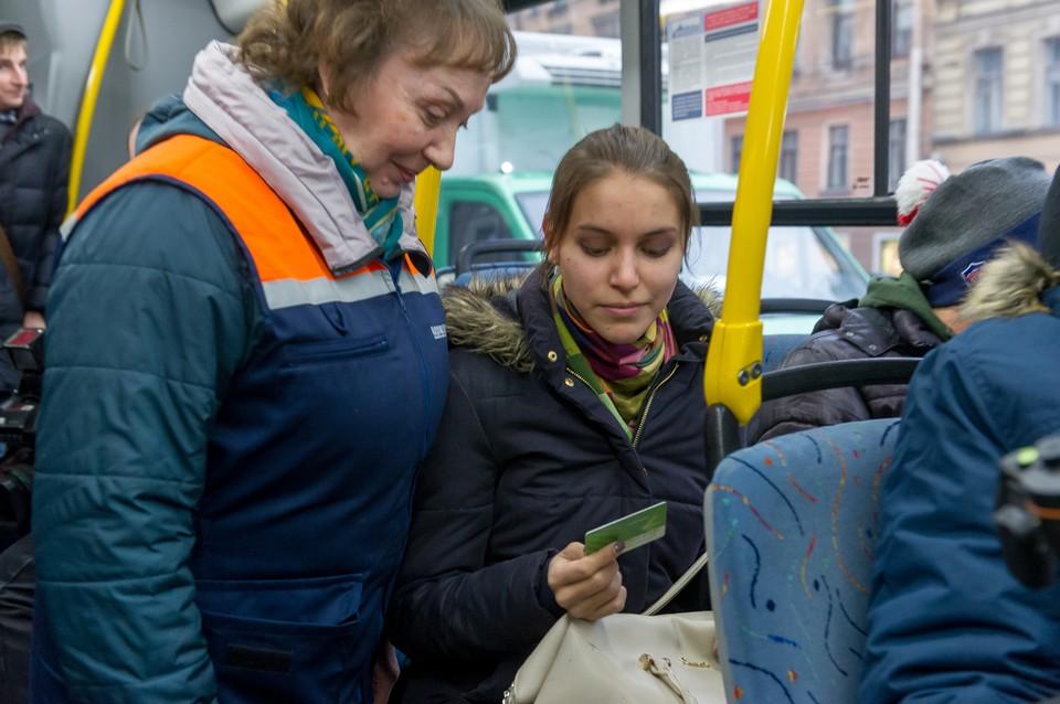 Пересадки в транспорте могут стать бесплатными.