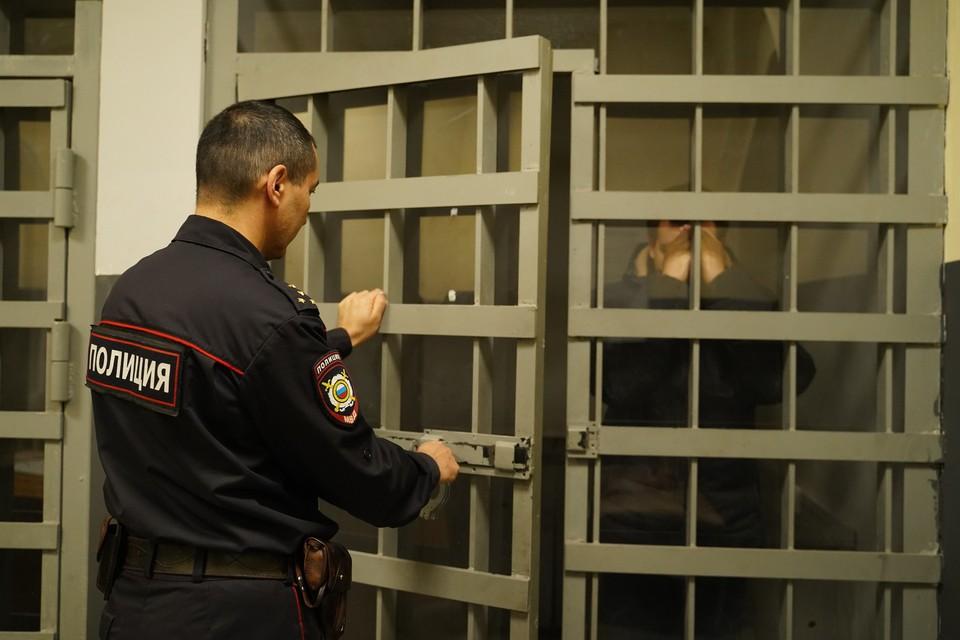 Арестованный.