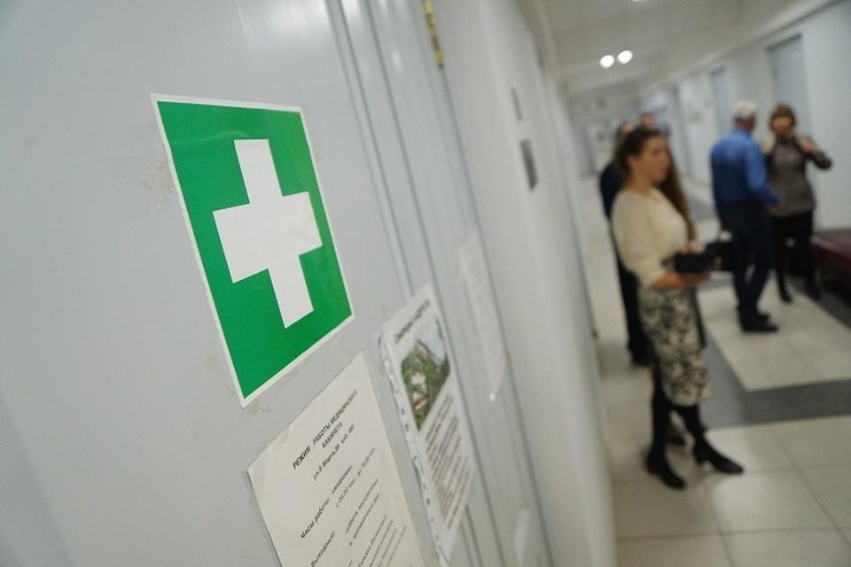 В Екатеринбурге от гриппа привились 456 тысяч горожан