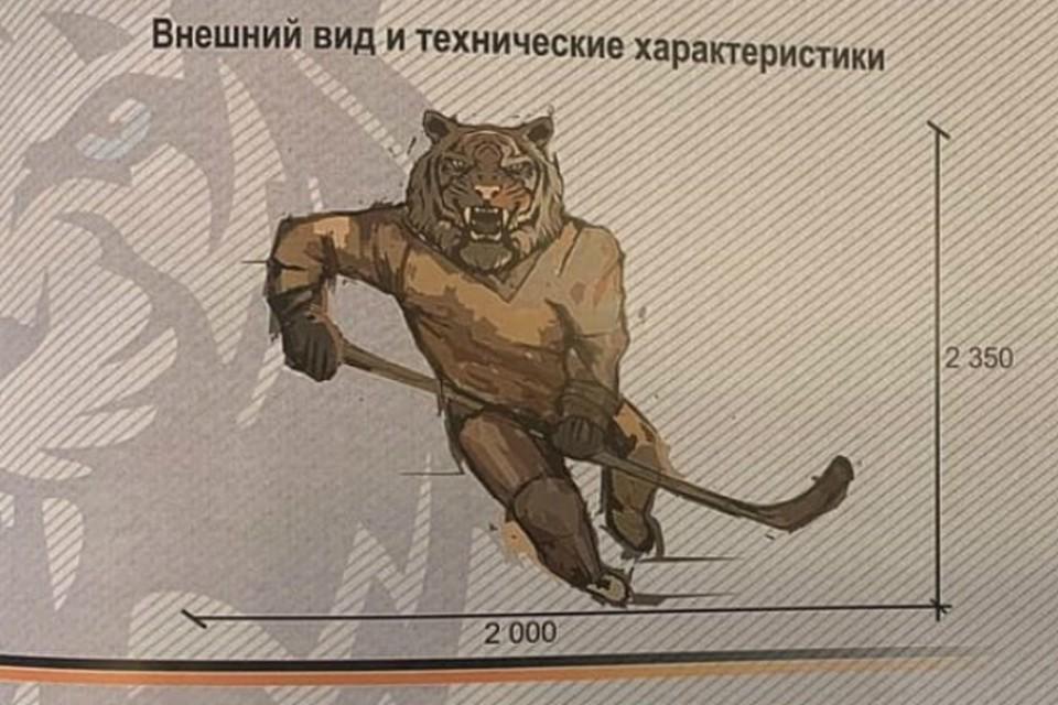 Тигра на коньках собираются установить в Хабаровске ФОТО: аккаунт в Instagram Михаила Сидорова